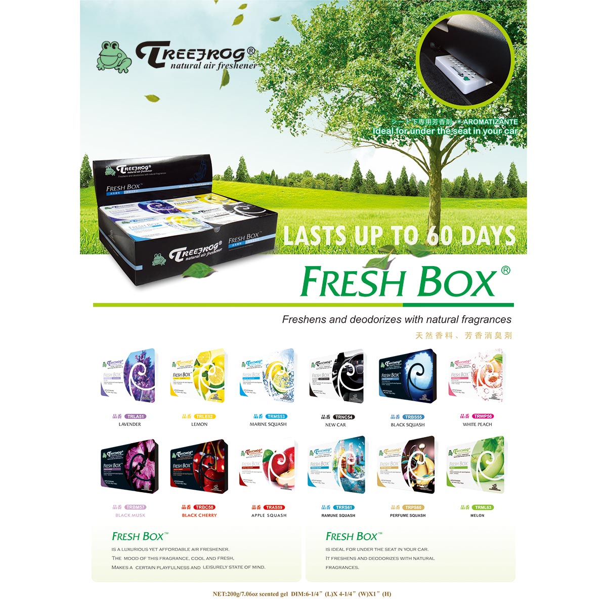 Treefrog Fresh Box Wholeasale Car Air Fresheners